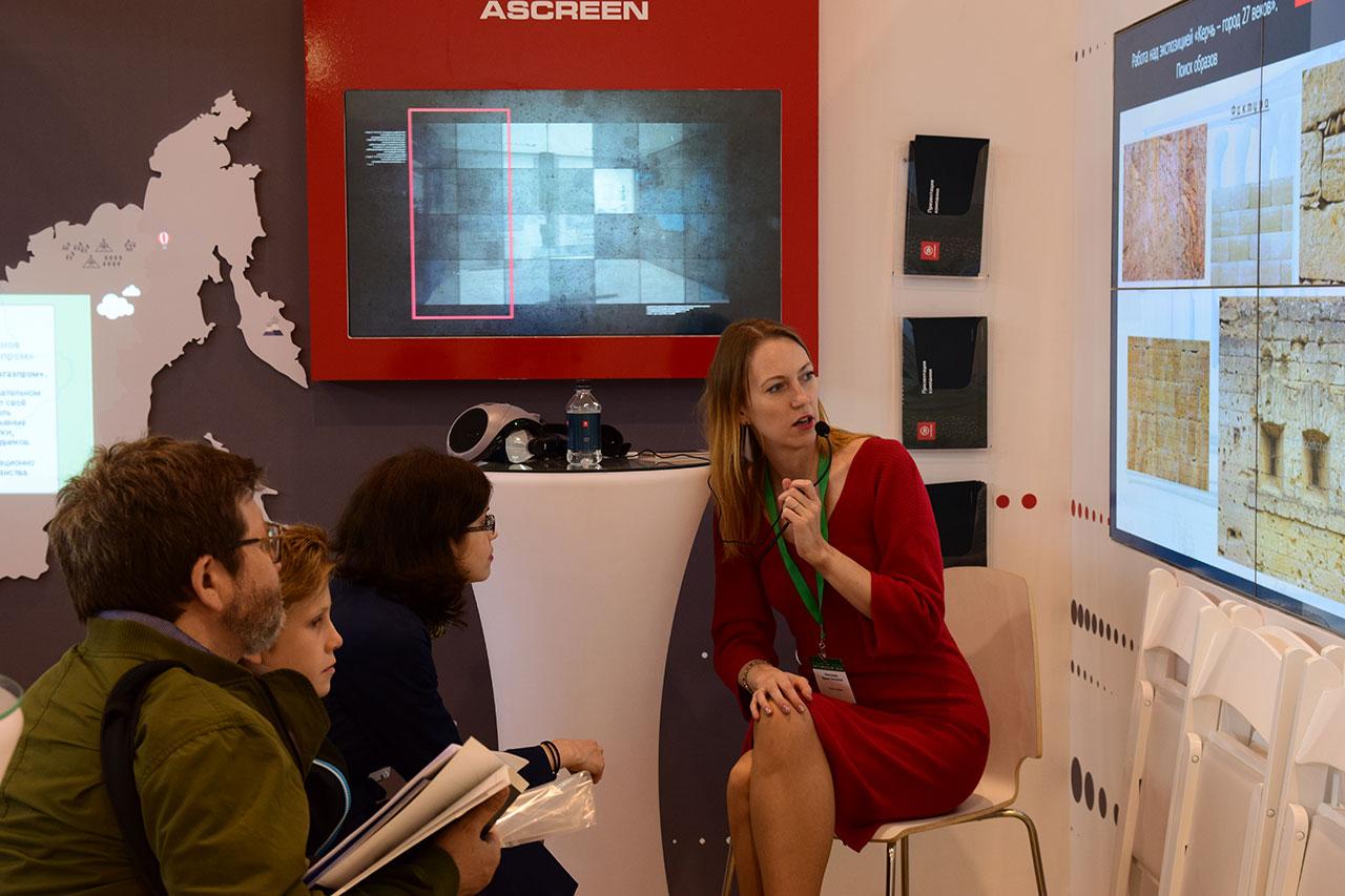 Ascreen на «Интермузей-2018»